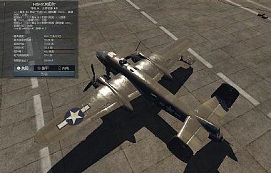 B-25J-20