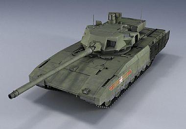 T-14armata IN 152MM