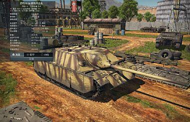 panzer Ⅳ70(V).H