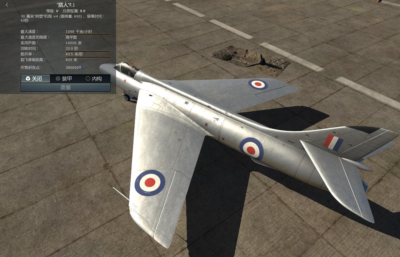 战争雷霆飞机涂装